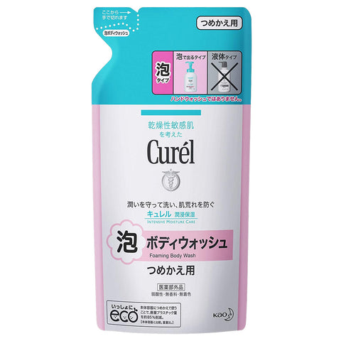 Curel Instant Foam Body Wash Refill 380ml