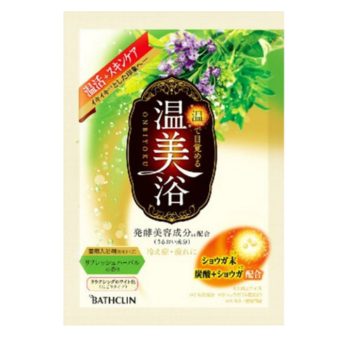 Bathclin Onbiyoku Metabolic Refreshing Herb 40g