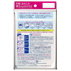 Kao Magiclean Scouring Sheet - Regular 8 sheets