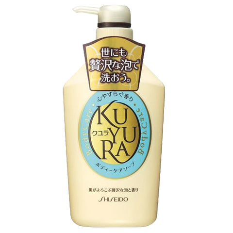 Shiseido Kuyura Body Wash Herbal 550ml
