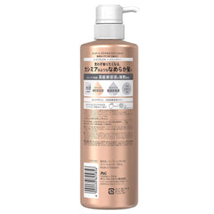 Pantene Miracles Rich Moisture Treatment 500ml