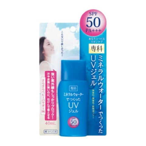 Shiseido Senka Mineral Sunscreen SPF50 40ml