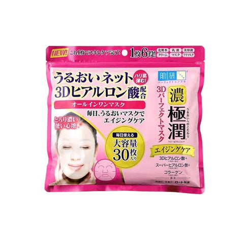 Hada Labo 3D Moist Lift Mask 30 sheets