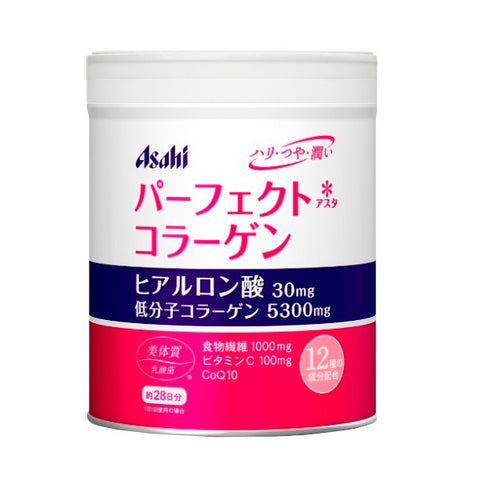 Asahi Perfect Asta Collagen Can 30 days