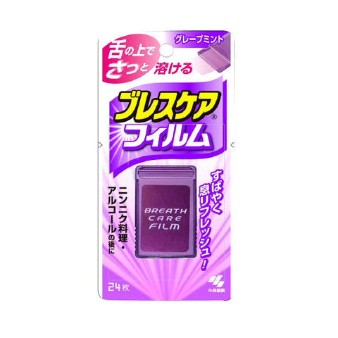 Kobaysashi Breath Care Film Extra Grape Mint 24 sheets