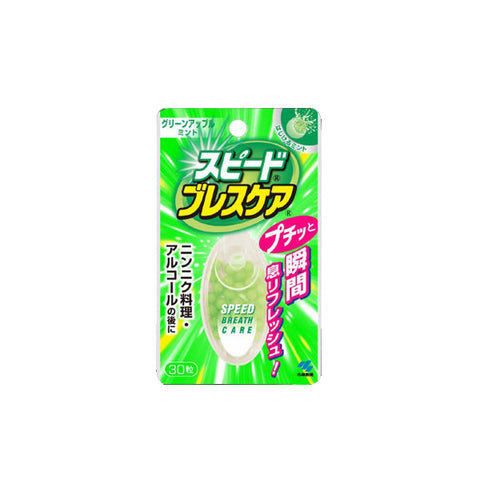 Kobayashi Breath Care Speed Soda Apple 30s