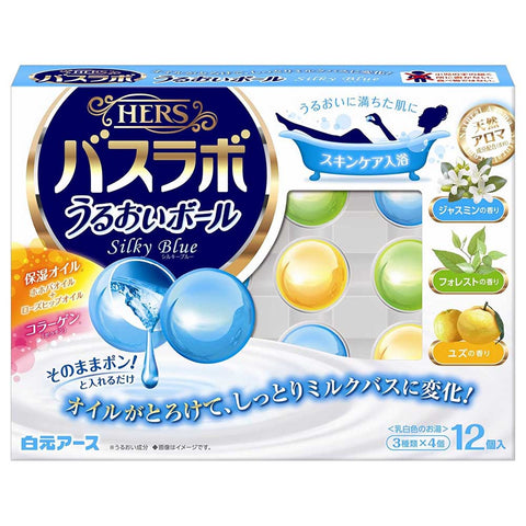 Hakugen Hers Milk Bath Ball- Silky Blue 12 capsules