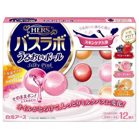 Hakugen Hers Milk Bath Ball- Silky Pink 12 capsules