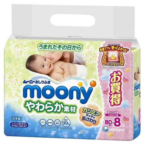 Moony Cottony Soft Wipes 80 sheets x 8 packs