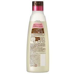Essential Cuticle Essence Airy 250ml
