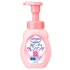 Kose Softymo Speedy Cleansing Foam 200ml