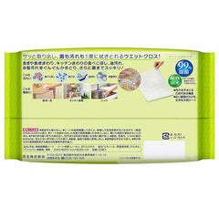 Kao Magiclean Dining Table Anti-bacteria Wipes 20 sheets