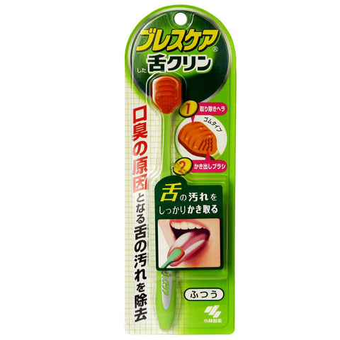 Kobayashi Tongue Cleaner - Regular