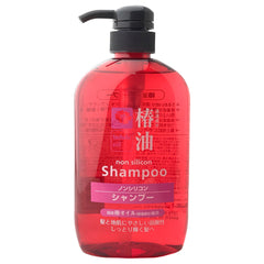 Kumano Horse Oil Tsubaki Shampoo Bottle 600ml