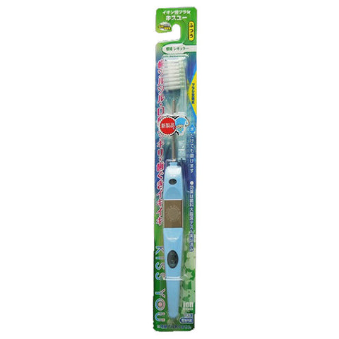 Kiss You Ionic Ultrafine Slim Toothbrush (Medium)