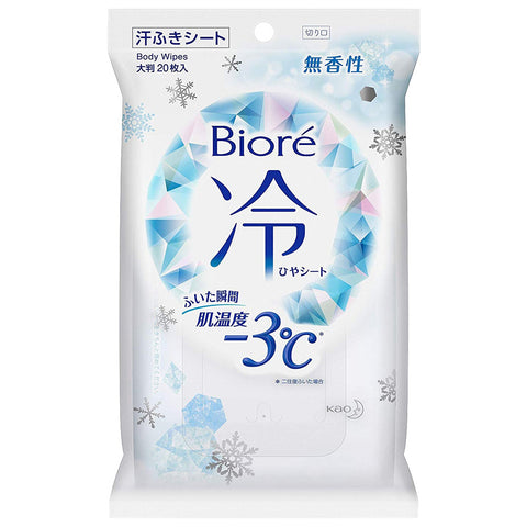 Biore Cooling Refreshing Unscented Wipes 20 sheets