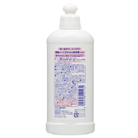 Pigeon Concentrated Vegetable And Milk Bottle Cleaner Bottle