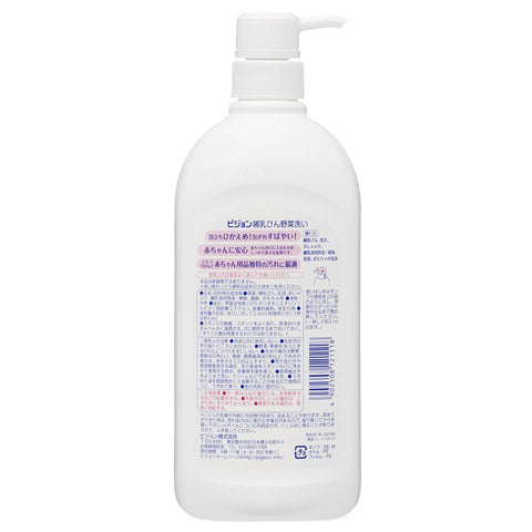 Pigeon Vegetable And Milk Bottle Cleaner Bottle 800ml