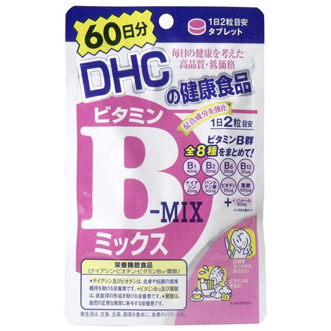 DHC Vitamin B Mix 30days