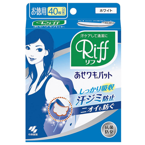 Kobayashi Riff Underarm Pads White Unscented 40 pieces
