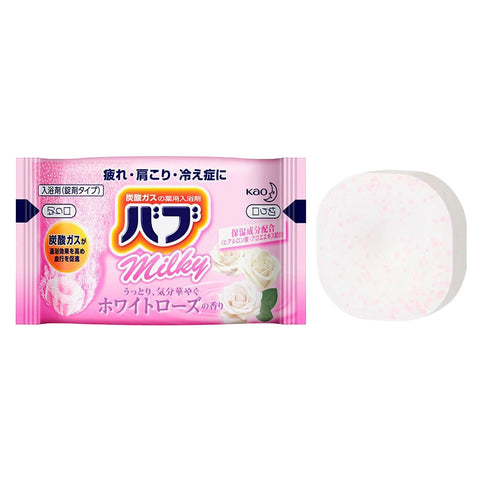 Kao BAB White Rose Bath Tablet 40g