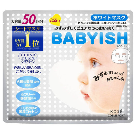 Kose Babyish Whitening Mask 50 sheets