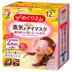 Kao MegRhythm Yuzu Steam Eye Mask 12 sheets