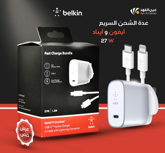 0007211_belkin-wall-charger-offer