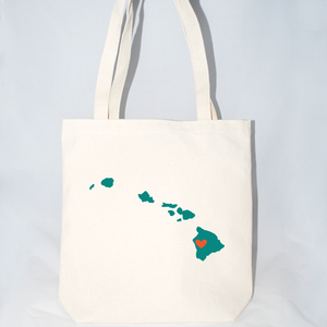 Hawaii tote bags with customizable colors and heart location.  Wedding welcome bags for hotel rooms.
