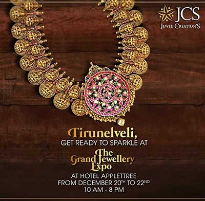 The Grand Jewellery Expo at Nagercoil - Dec 2019