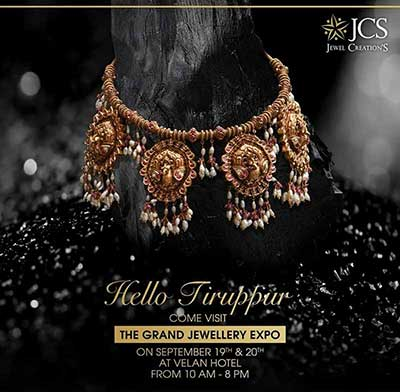The Grand Jewellery Expo at Tiruppur - Sep 2019
