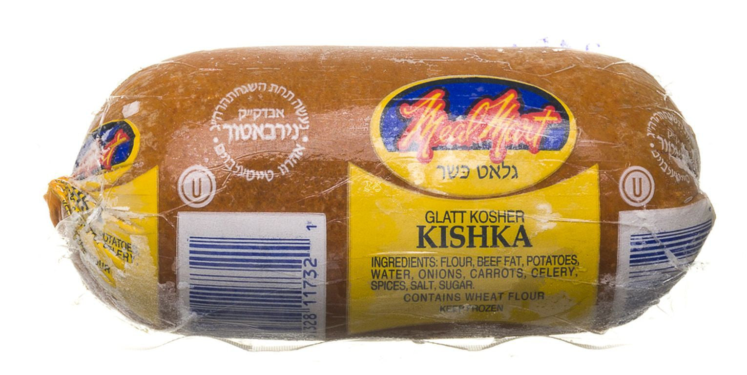 how to cook frozen kishka