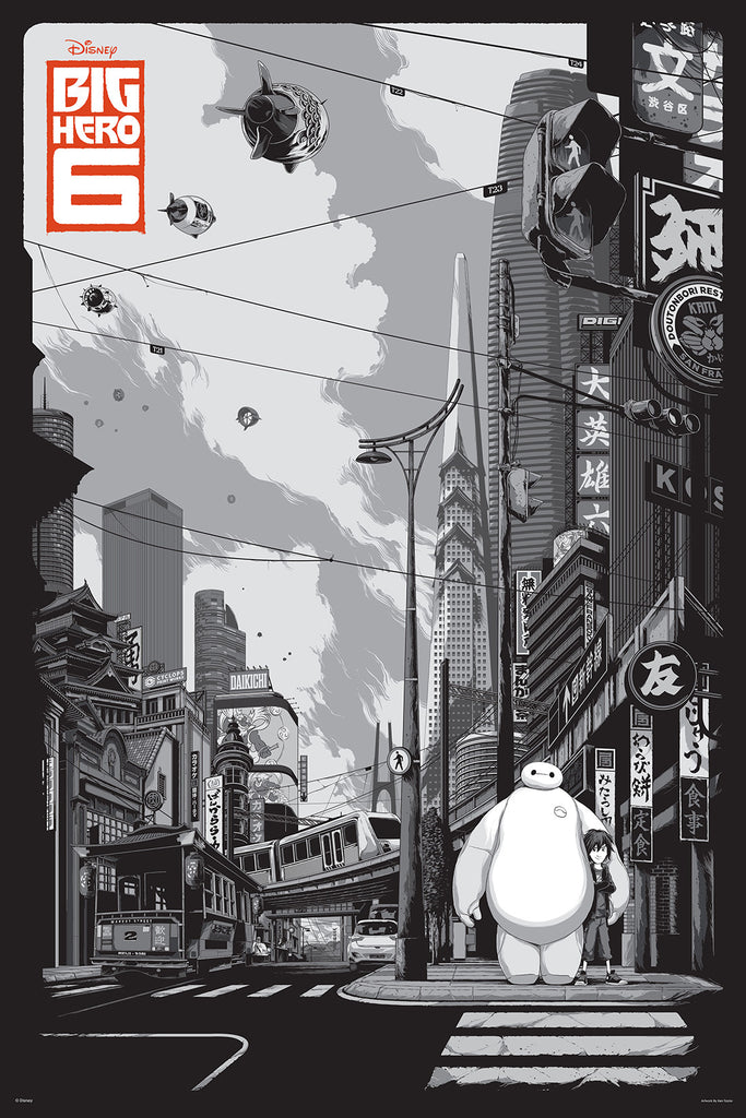 "Big Hero 6 24/""x36/"" movie poster print"