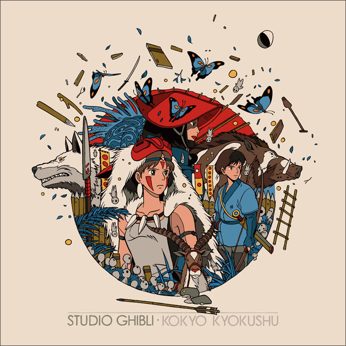 Ghibli-Mononoke-cover-blog