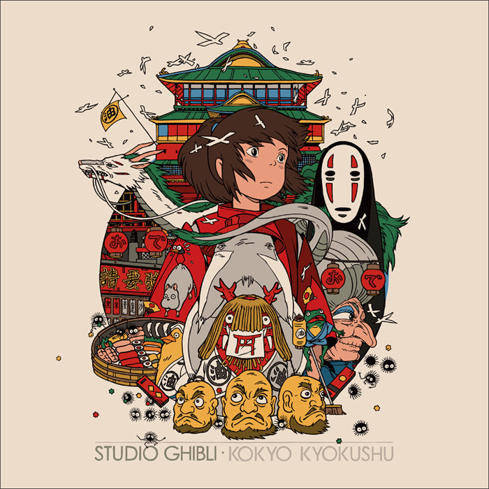 Ghibli-Spirited-cover-blog