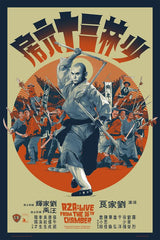 The 36th Chamber of Shaolin (LA Tour Poster)