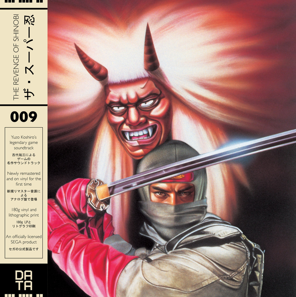 The Revenge Of Shinobi - Original Video Game Soundtrack LP