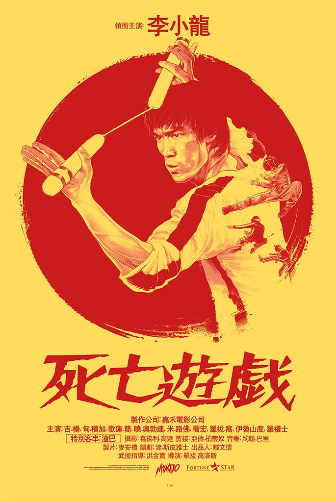 Game of Death (Variant 2) Screenprinted Poster