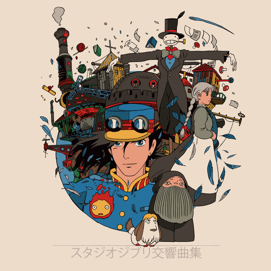Studio Ghibli Kokyo Kyokushu - Howl's Moving Castle Version 2XLP