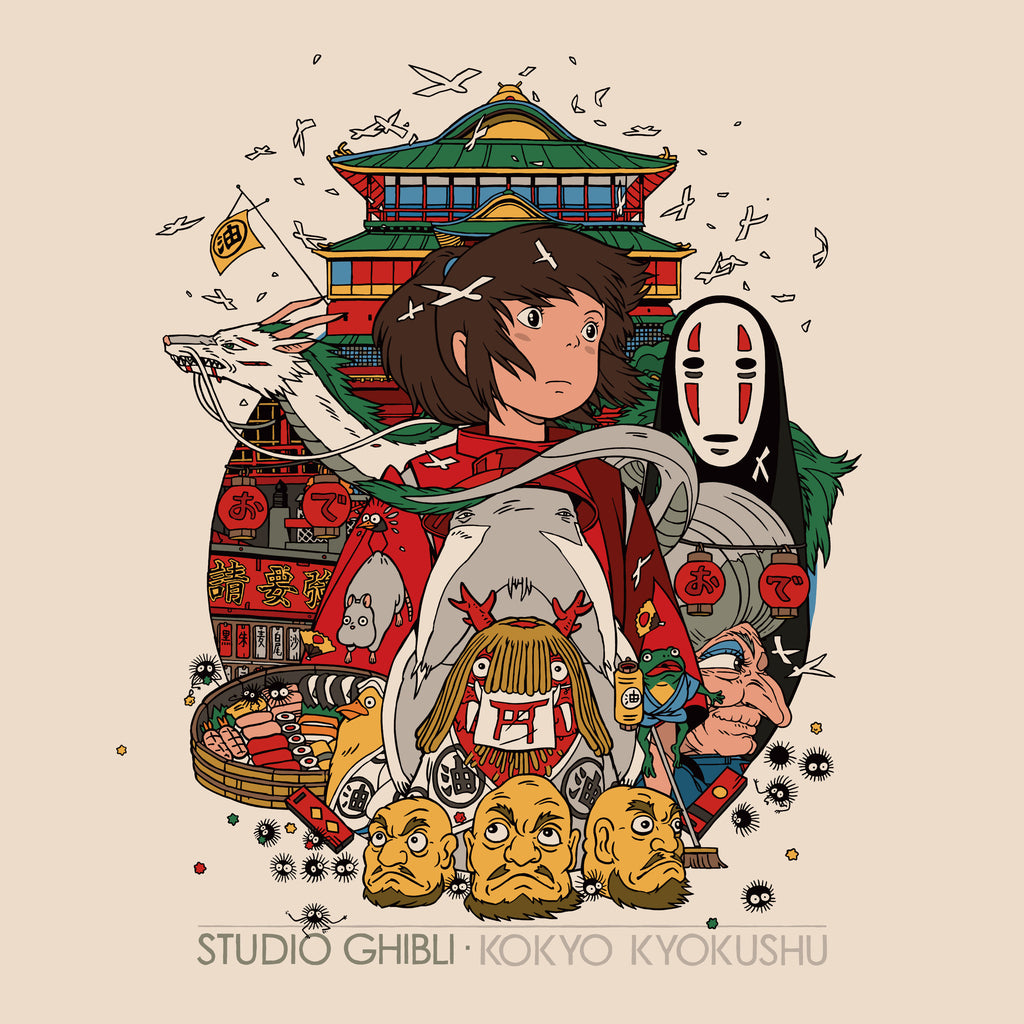 Studio Ghibli Kokyo Kyokushu - Spirited Away Version 2XLP