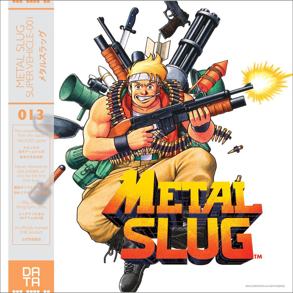 Metal Slug - Original Video Game Soundtrack LP