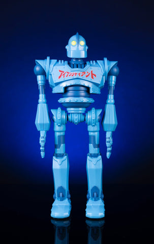 Iron Giant Soft Vinyl Figure - Designer Con Variant (Artist Proof)