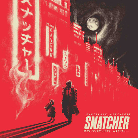 Snatcher - Original Video Game Soundtrack 2XLP - Vinyl