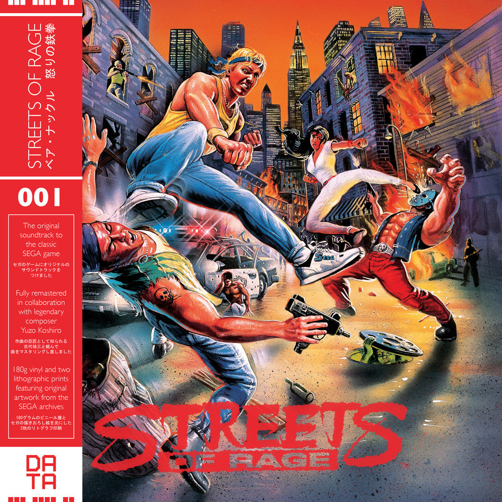 Streets Of Rage OST