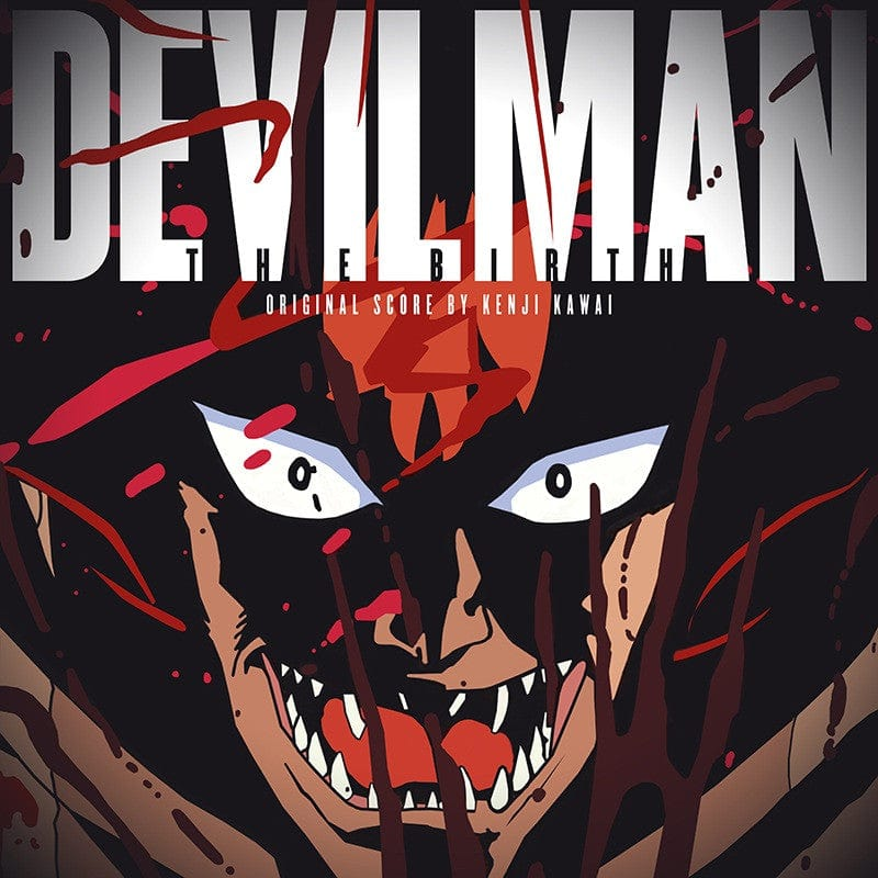 Devilman: The Birth LP (Mondo Exclusive)