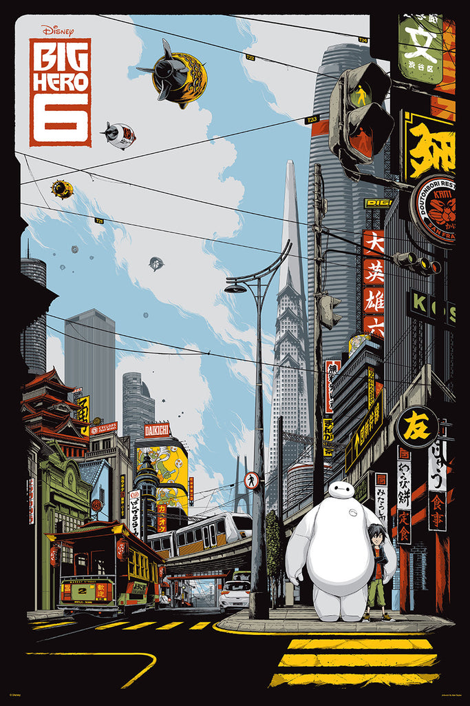 Mondo X Cyclops Print Works Print #06: Big Hero 6