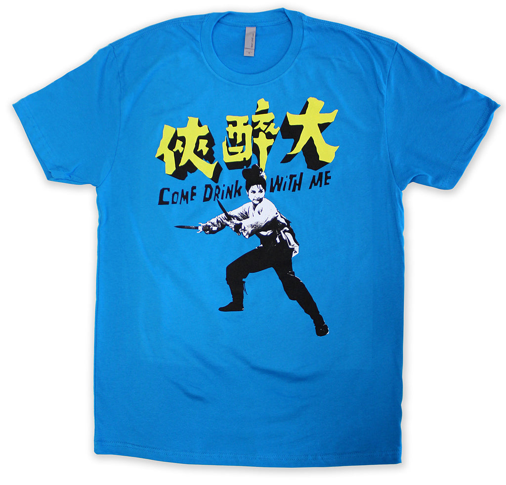 Shaw Brothers - Come Drink With Me T-Shirt