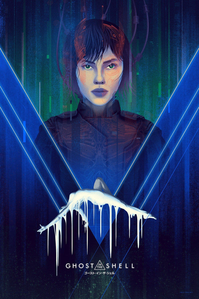 Ghost in the Shell (Variant)