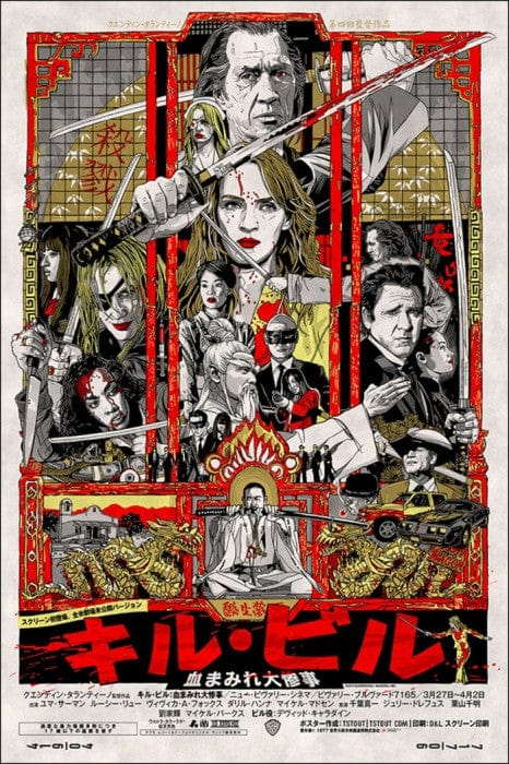 Kill Bill Variant Tyler Stout poster