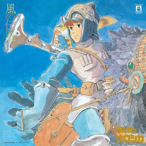 Nausicaä of the Valley of the Wind - Symphony Version LP